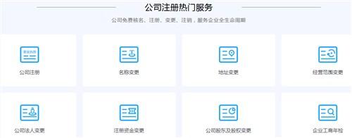 九江安全工商注册 信息推荐 九江快又好财税服务供应