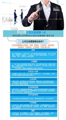 江西优质工商注册在线咨询 信息推荐 九江快又好财税服务供应