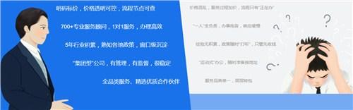 九江正规代理记账高性价比的选择 欢迎来电 九江快又好财税服务供应
