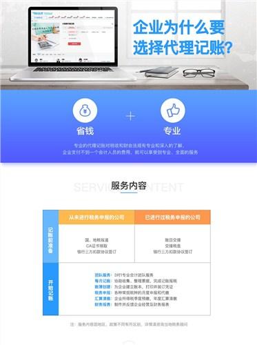 九江直销代理记账推荐 来电咨询 九江快又好财税服务供应