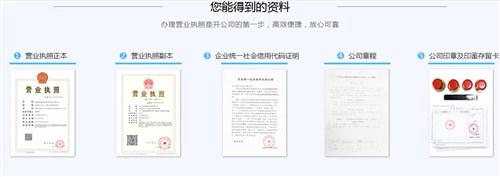 九江安全公司注册价格 和谐共赢 九江快又好财税服务供应