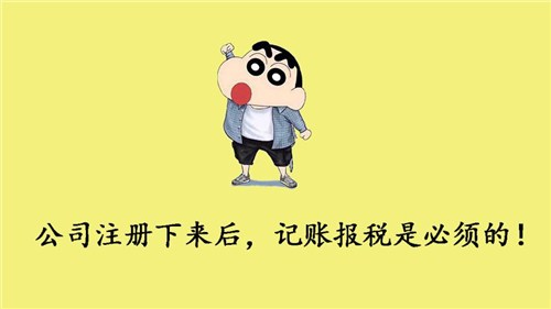 企业代理记账报价 客户至上 九江快又好财税服务供应