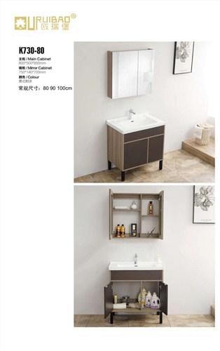 上海高性价比浴室柜价格 欢迎咨询「欧瑞堡厨卫供应」