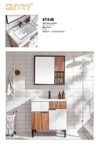 河南高品质浴室柜品牌 欢迎咨询「欧瑞堡厨卫供应」