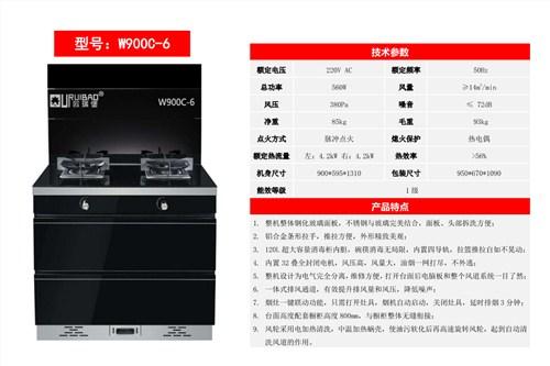 北京高品质集成灶服务完善,集成灶