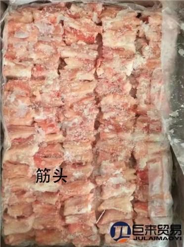濟南專業豬蹄筋 值得信賴 臨沂巨來食品貿易供應