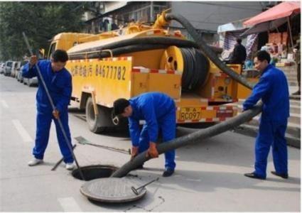 龙游正宗化粪池清理上门安装 欢迎来电「江山市柯林家政服务供应」
