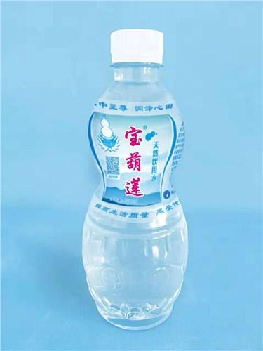 武漢天然礦泉水品牌「武漢禪極文化供應」