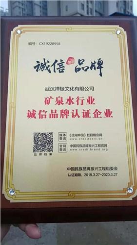 武汉天然矿泉水经销商,矿泉水