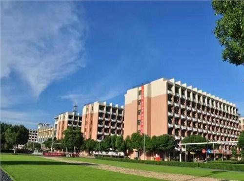 杭州函授教育點擊了解更多