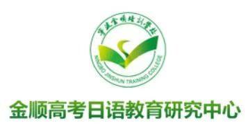 紹興青島理工大學函授本科有哪些專業