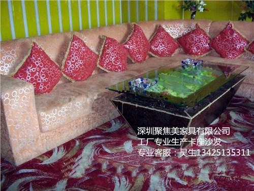 深圳聚焦美家具有限公司