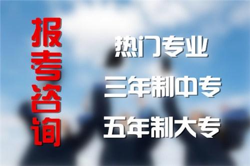 云南商务职业学院招生简介 汽车运输管理专业 欢迎来电 云南聚联教育信息咨询yabo402.com