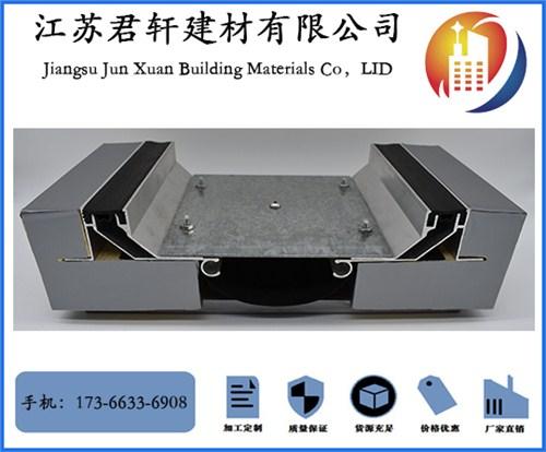 销售南京转角型建筑变形缝多少钱江苏君轩建材供应「江苏君轩建材供应」