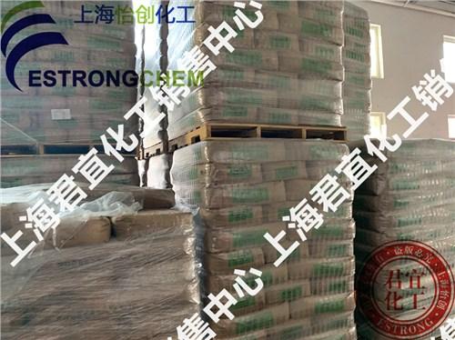 气相硅2150 真诚推荐 上海君宜化工供应