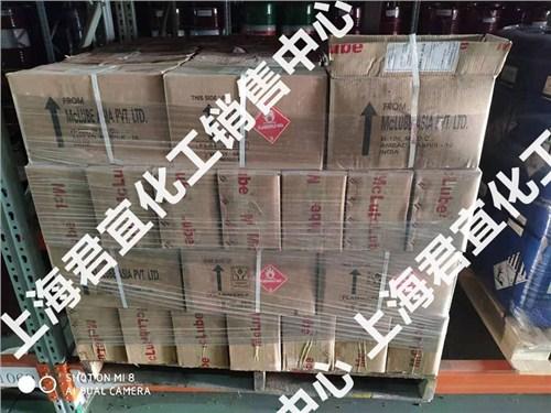 聚氨酯脱模剂 欢迎来电 上海君宜化工供应