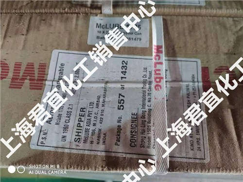 滚塑脱模剂 欢迎来电 上海君宜化工供应