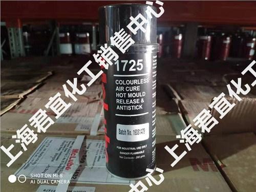 CPU脱模剂 欢迎来电 上海君宜化工供应