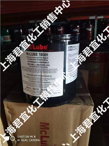 TPE脱模剂 欢迎来电 上海君宜化工供应