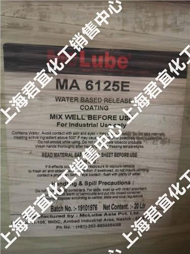 减震件脱模剂 欢迎来电 上海君宜化工供应