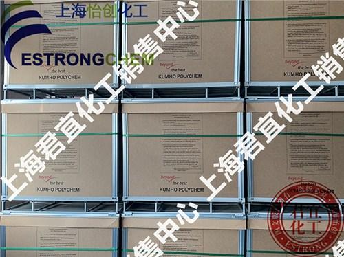 EPDM 韩国锦湖三元乙丙橡胶 KEP281F