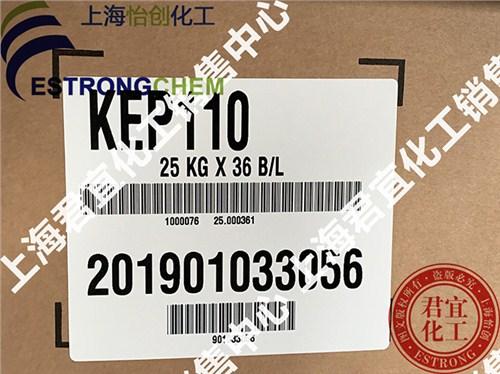 锦湖KUMHO KEP-282F 诚信为本 上海君宜化工供应