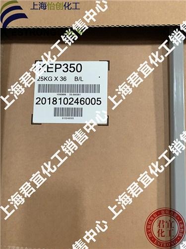 錦湖 KEP-210 創新服務 上海君宜化工供應