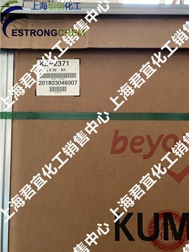 KEP-110锦湖质量保证 客户至上 上海君宜化工供应