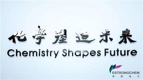 上海迪爱生代理 来电咨询 上海君宜化工365体育投注打不开了_365体育投注 平板_bet365体育在线投注