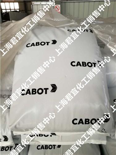 农地膜专用卡博特黑色母 欢迎来电 上海君宜化工供应