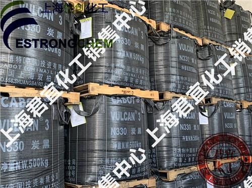 卡博特炭黑M-H 欢迎来电 上海君宜化工供应