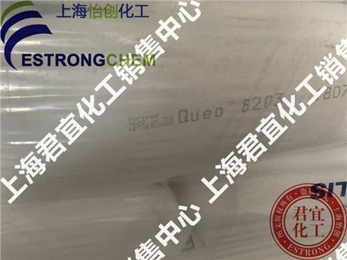 borealis8203 欢迎咨询 上海君宜化工供应