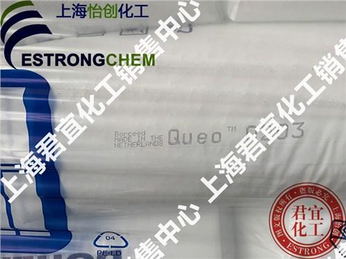 抗穿孔性 耐低温冲击 无卤阻燃性 0203 来电咨询 上海君宜化工供应
