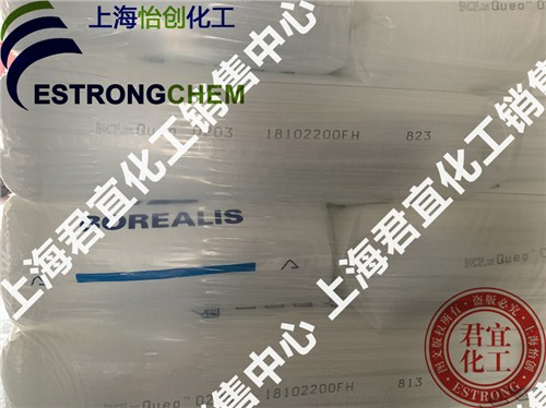 抗紫外线POE埃克森美孚耐高温弹性体0203 上海君宜化工供应