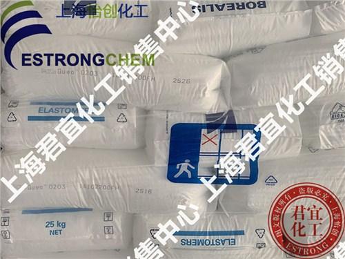 queo0203 来电咨询 上海君宜化工供应