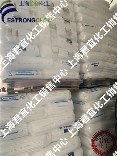 北欧化工queo0203 来电咨询 上海君宜化工hg0088正网投注|首页
