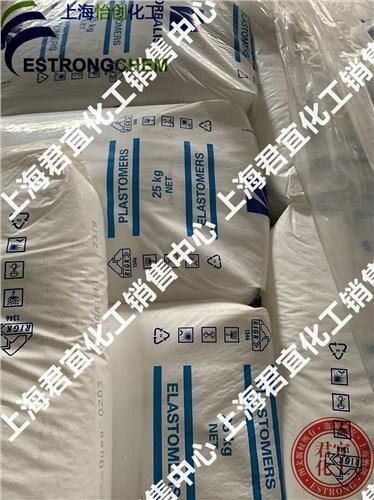 POE弹性体0203 来电咨询 上海君宜化工供应