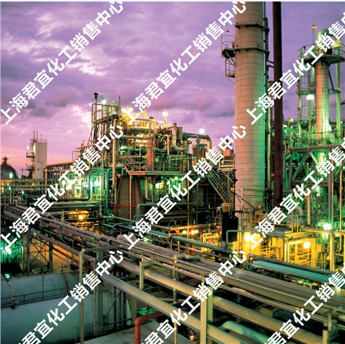 诺芮特 BENTONORIT CAP WJ活性炭 欢迎来电「上海君宜化工供应」