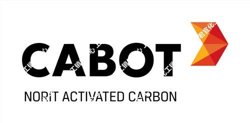 cabot GAC 830 上海君宜化工供应