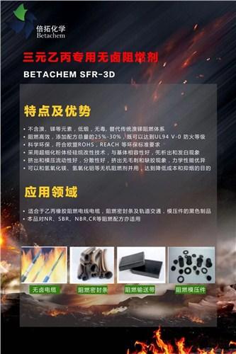 卡博特 2150 和谐共赢 上海君宜化工供应