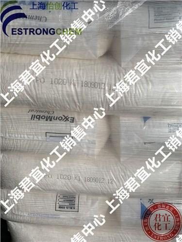 相容剂1020 欢迎来电 上海君宜化工供应