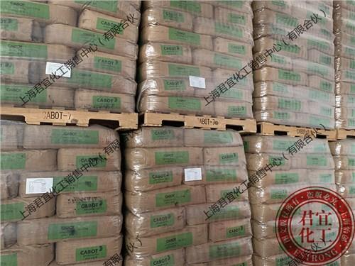 卡博特炭黑R330R 欢迎来电 上海君宜化工供应