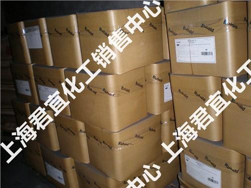 Rubaid Cocelerator EPT 欢迎来电 上海君宜化工供应