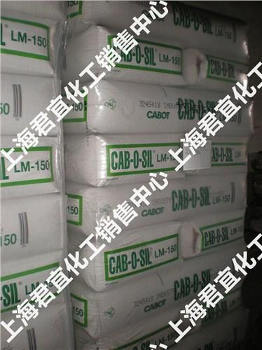 卡博特气硅 2150 和谐共赢 上海君宜化工供应