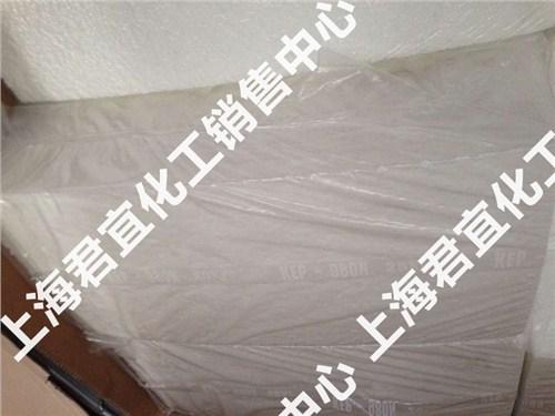 KEP 1030F 真诚推荐 上海君宜化工供应