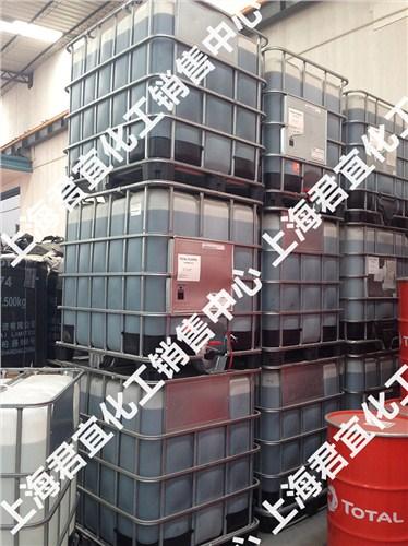 生膠用道達爾 加工油 來電咨詢「上海君宜化工供應」