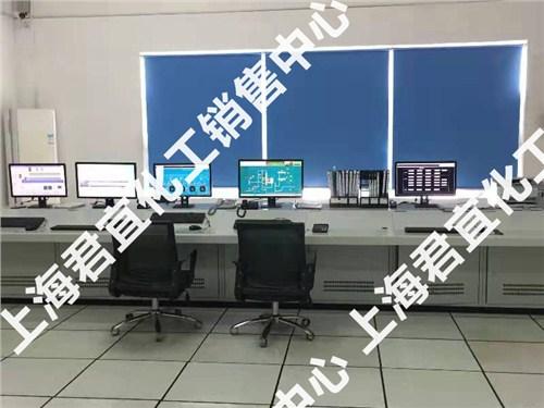 ZN39057赞南欢迎咨询 欢迎咨询 上海君宜化工供应