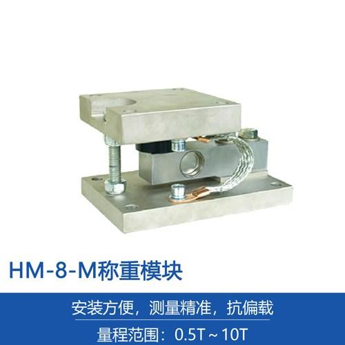 山东 称重模块制造商「上海聚人电子科技供应」