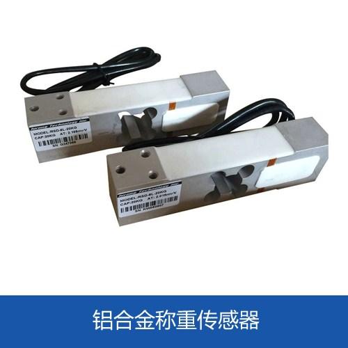 济南压式荷重传感器,荷重传感器