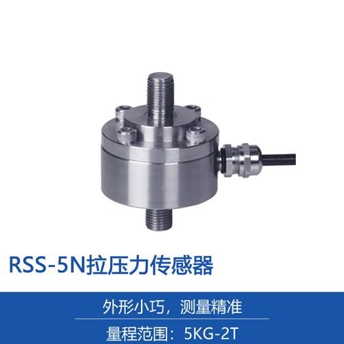 北京微型拉力傳感器性價比高,微型拉力傳感器